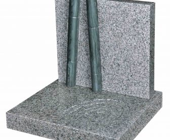 Monument Cinéraire ST 55